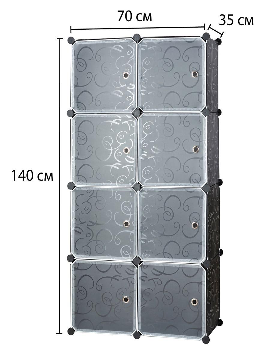 Шкаф для хранения вещей  SOKOLTEC