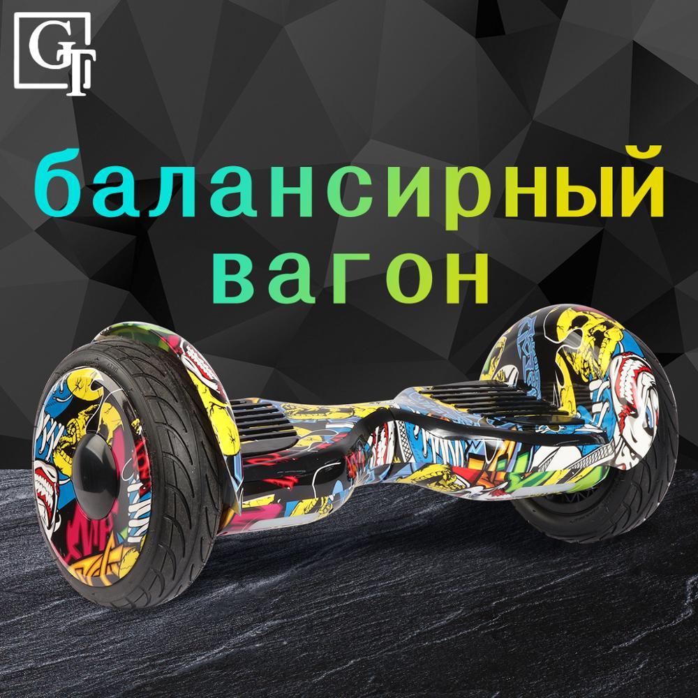 Giroscópio hoverboard pt 10.5 polegadas com bluetooth duas rodas inteligente auto balanceamento scooter galaxy app tao-tao hover board