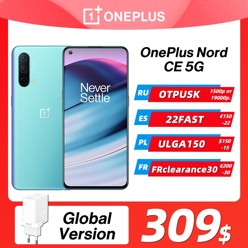 World Premiere OnePlus Nord CE 5G EB2103 Smartphone 8GB 128GB & 12GB 256GB Snapdragon 750G Warp Charge 30T Plus OnePlus Official