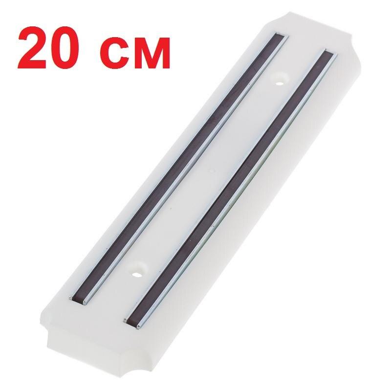 Держатель для ножей магнитный 20 см белый