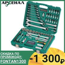 Hand Tool Set 82 pieces Arsenal 8144600 АА-С1412К82 Professional Case Set of tools for auto Wrenches set Key set Sockets set Screwdrivers kit
