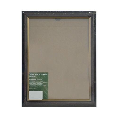 Marco BK1 con vidrio, 21x30 cm (ts1121 roble)