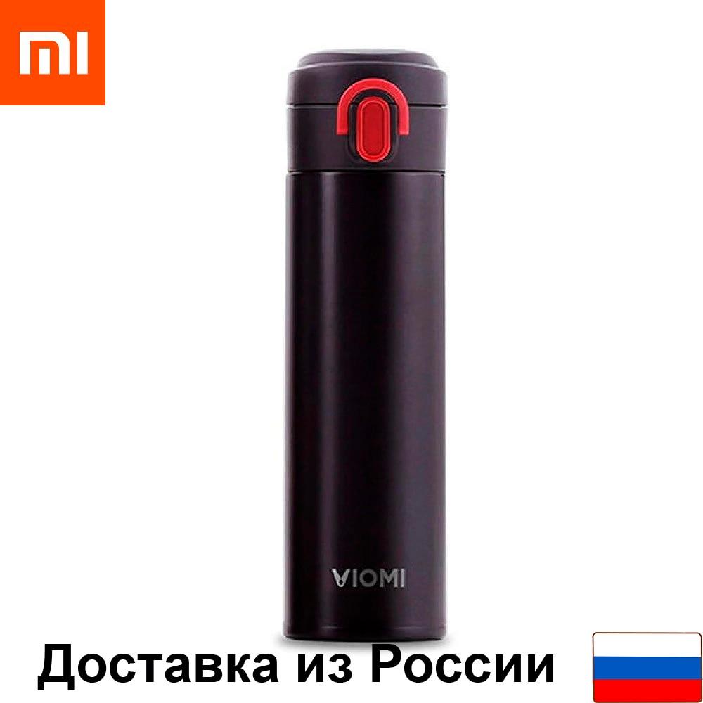 Termo Xiaomi Viomi 300 ml (negro)