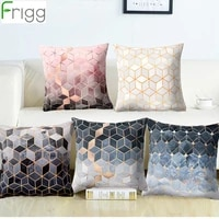 frigg geometry pillow cases cushion cover wedding party decoration for home cotton decorative pillowcases bedroom living room