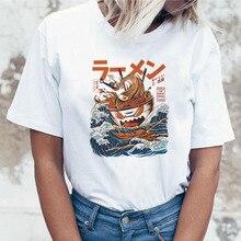Pun Tee T-shirt Tshirt T Shirt Graphic Fantasy Humor Scary Women Female High Quality Top Scifi Cultclassic Oversized Casual