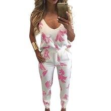 Tracksuit For Women Two Piece Set Cami Tank Top Pants Leaf Print V Neck Backless Zip Back Vest Trousers Female Sweatpants 2019