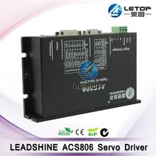 Brand new! leadshine ACS806 48-80vdc سائق المؤازرة الطابعة