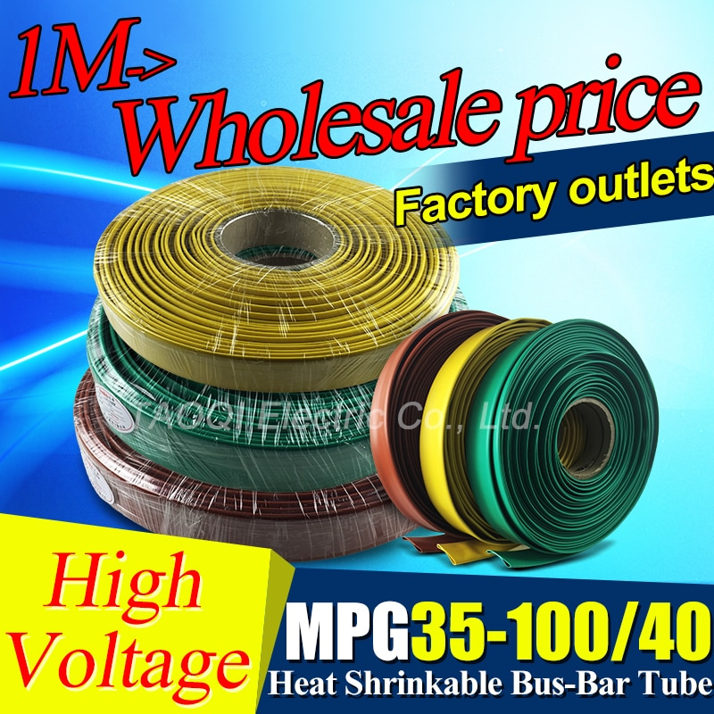 1 metros/lote de alta tensión 35KV 100mm Tubo de barra colectora termoretráctil tubo de envoltura de alambre