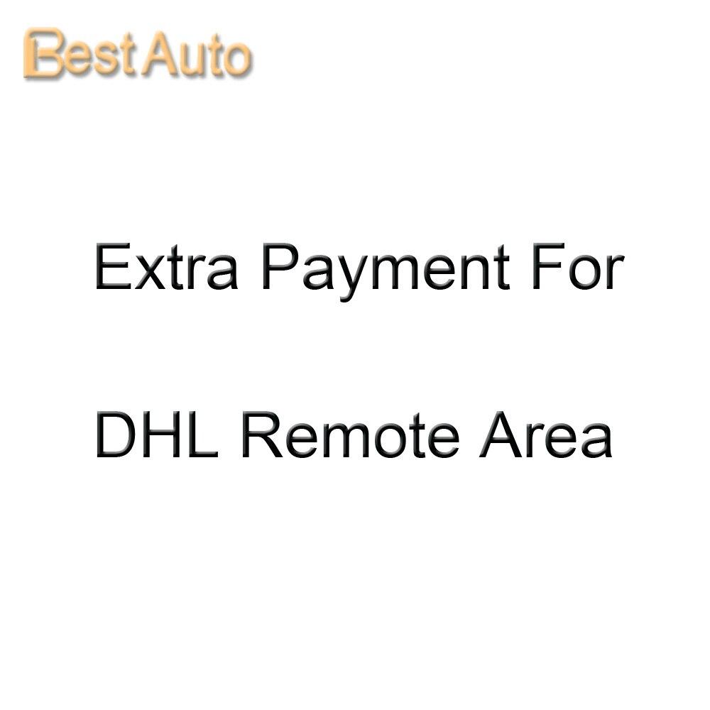 Ссылка для платы за удаленный доступ через DHL, не раздельная продажа, Опциональные детали для некоторых автомобильных dvd-плееров с GPS в нашем ...