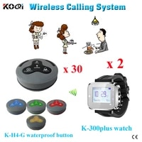 pager system restaurant wireless communication system waiters bell digital paging ycall brand