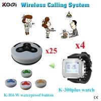 ycall brand restaurant calling device waiter watch call button wireless waiter call system