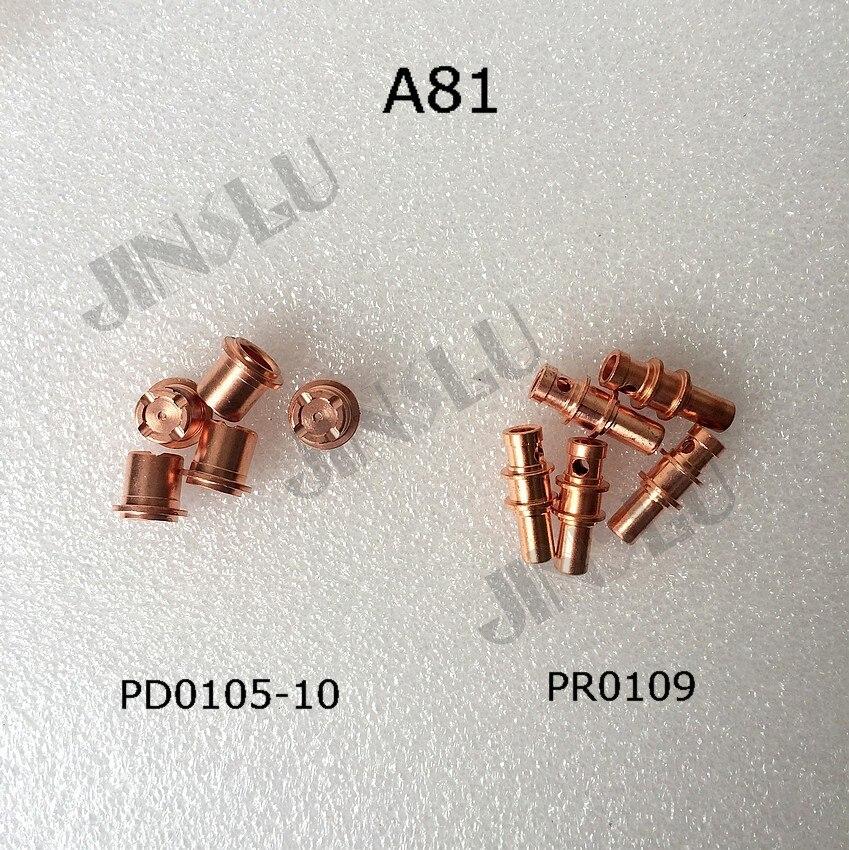 A81 Electrode PR0109 Nozzle PD0105-10 1.0mm 5pcs Each After Market Plasma Torch Consumables