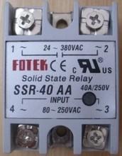 Batterie de communication ac control   phase unique, relais solide 220V fotek