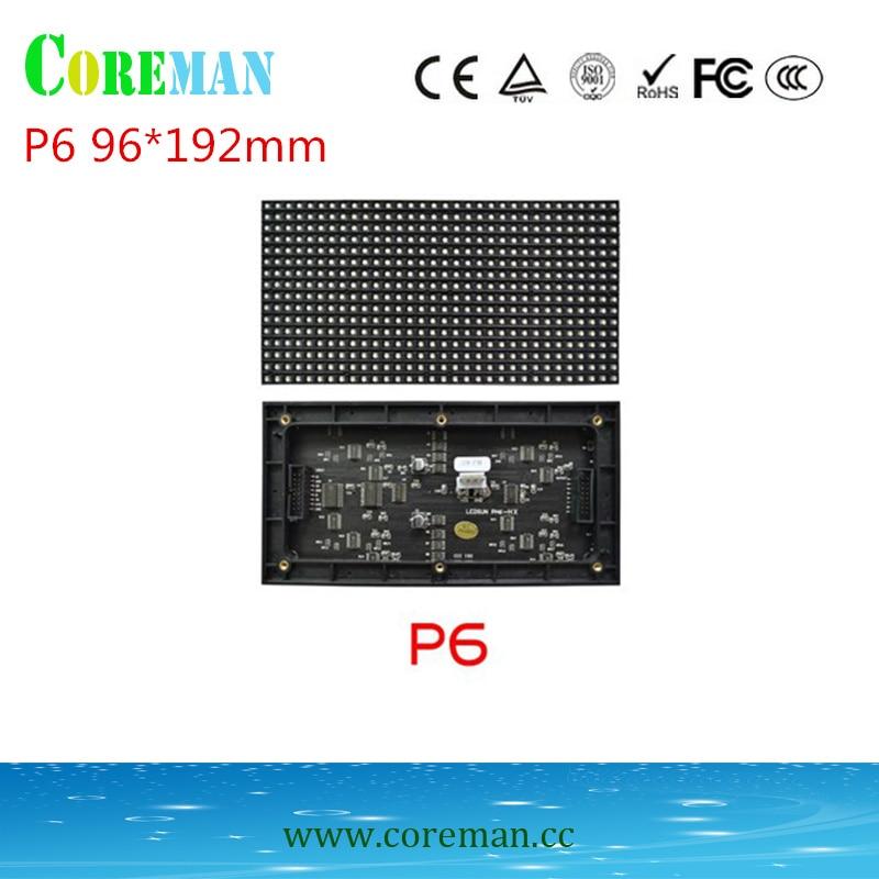 Envío Gratis 2016 Coreman 192X96mm 32X16 píxeles p6 Módulo De Pantalla led precio de fábrica del vendedor completo p6 p4p5 pantalla led al aire libre