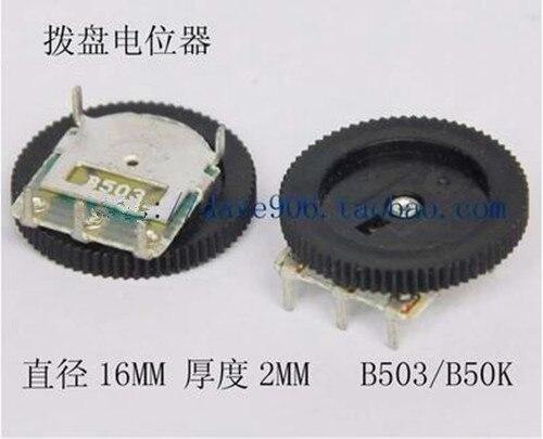 ¡Envío Gratis! 10 Uds. Potenciómetro de esfera/B503/B50K3 pie mono/componente electrónico