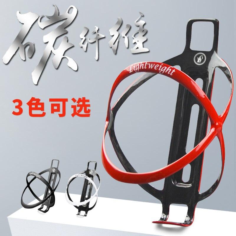 Soporte de botella de agua de bicicleta portátil negro ultraligero Race Lite soporte de botella de agua de fibra de carbono accesorios de retención 18G/74mm