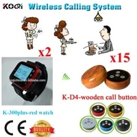 wireless restaurant call system for guest paging restaurant equipment for cafes fast food used in2 watch 15 call button