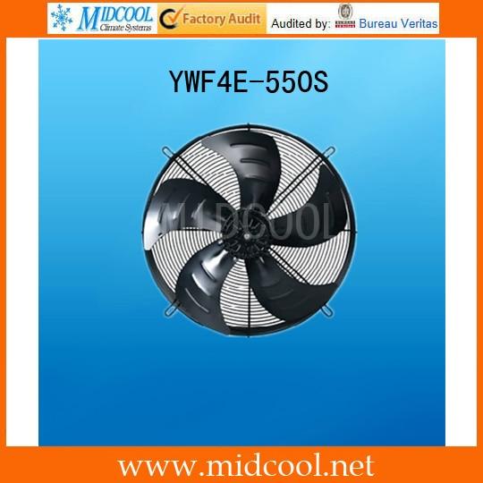 محوري مروحة محركات YWF4E-550S