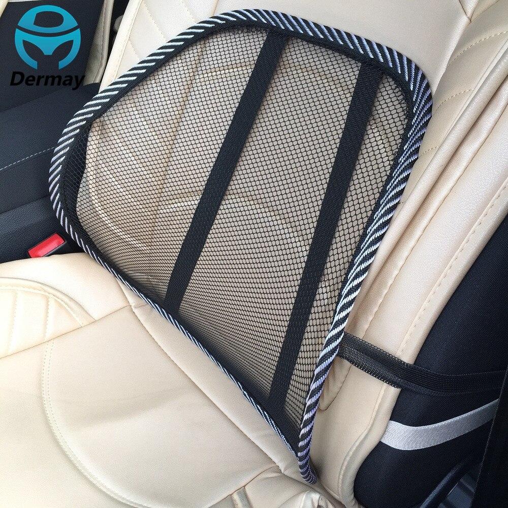 Alta calidad DERMAY asiento trasero Lumbar apoyo cojín para coche cojín para silla de oficina masaje 40cm x 38cm Detector de coche negro
