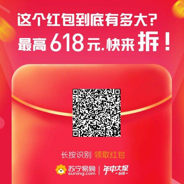 苏宁最新无需实名1分钱撸实物 手机号多的上 无限撸
