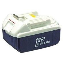 MAKITA 193930-3-batterie makstar 12 v 3.3ah bh1233c type