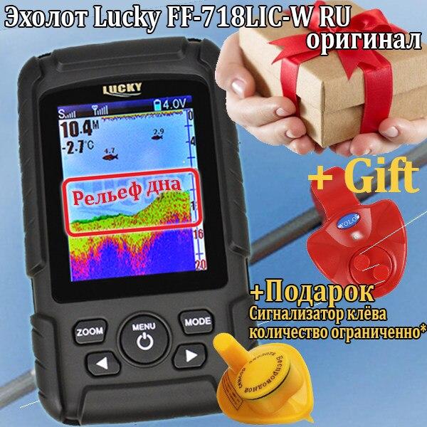 Lucky FF718LiC-W color inalámbrico fishfinde versión rusa sonar 45M batería recargable portátil ruso/Inglés buscador de peces