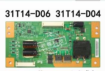 31T14-D06 31T14-D04 logic board for / connect with T315HW07 V8 T-CON connect board