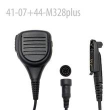 Rain proof Speaker Microphone fo GP328+ GP338plus for GP328Plus GP338Plus GP344 GP388 GL2000 EX500 EX600 EX600XLS PT567