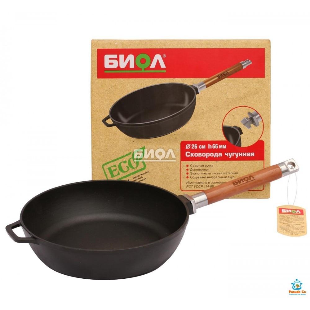 -Ferro fundido caçarola com punho de madeira grelha frigideira pan caneca pote de café bowler 0324/26/28