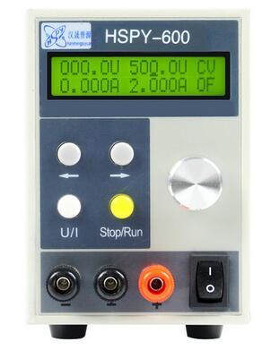 HSPY 250V 4A DC Salida de fuente de alimentación programable de 0-250V,0-4A ajustable con puerto RS232