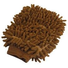 UXCELL микрофибра синельные перчатки для мытья варежки дома Кухня автомобиль для очистки от пыли перчатки коричневого цвета
