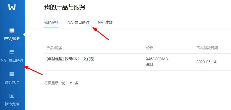 戈登云,大带宽30M 香港VPS 美国VPS,最低79元/年起