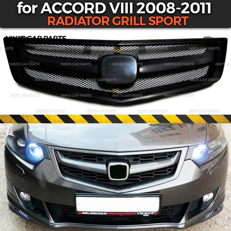 Radiador sport para Honda Accord VIII 2008-2011 ABS kit plástico de carrocería aerodinámica Decoración Estilo de coche tuning