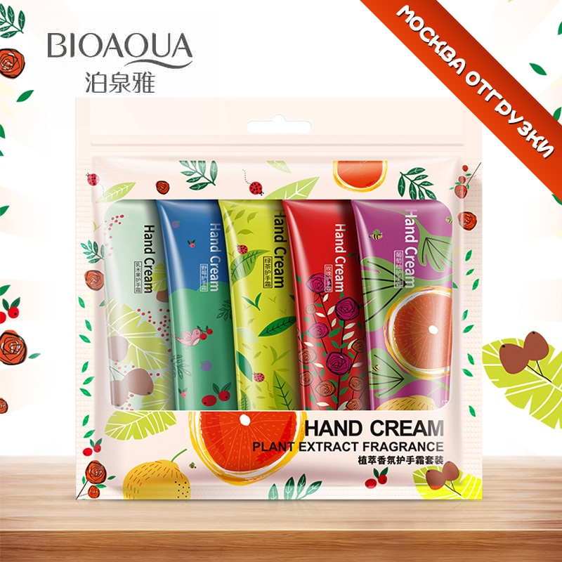 5 pcs BIOAQUA Plant flavor Hand Cream Set Moisturizing Hydra Moisturizing Nourishing Anti-chapping Whitening skin care set
