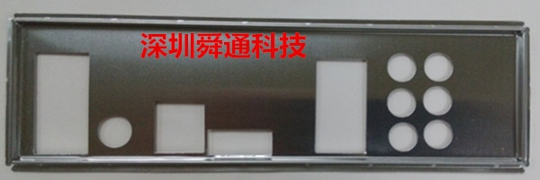Новые Пользовательские I/O перегородки для ASUS P5K-SE шасси задней панели (без материнской платы)