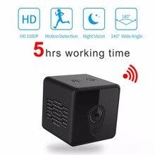 IInvisible nuit Mini caméra sans fil   1080P, Wifi IP, Support denregistrement vidéo, télécommande Portable, enregistreur caché
