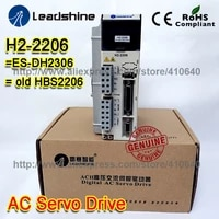 genuine leadshine ac servo drive h2 2206 direct 220 and 230 vac input 6 0a current free shipping updated from old model hbs2206