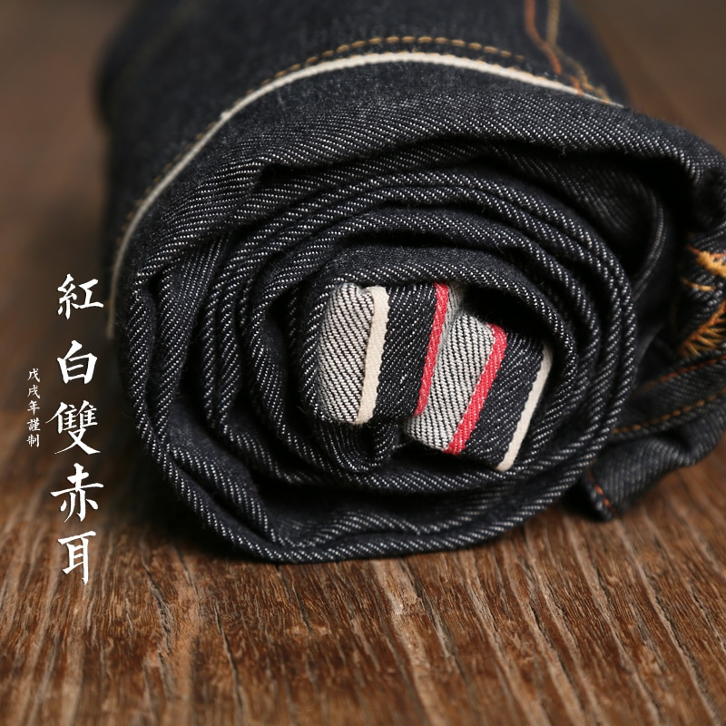 Simwood calças jeans masculinas, linha vermelha, casual, slim fit, de alta qualidade, 2020 180439