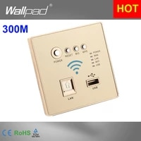 300m rate gold wifi usb charging wifi socket usb socket wall embedded wireless ap router repeater phone wall charger