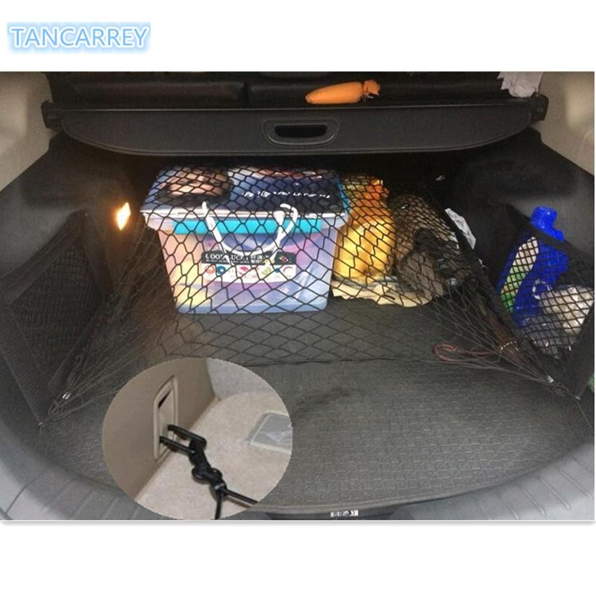 Coche de Nylon red elástica para equipaje bolsa de redes Rack para VW Golf 5 5 5 6 6 7 Jetta MK5 MK6 MK7 CC Tiguan Passat B6 b7 Scirocco nuevo