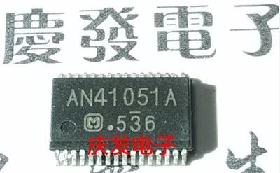 Envío gratuito AN41051 AN41051A PIC16F72 PIC16F72-I/así que PIC16F73 PIC16F73-I/así que PIC16F872 PIC16F872-1/SO021