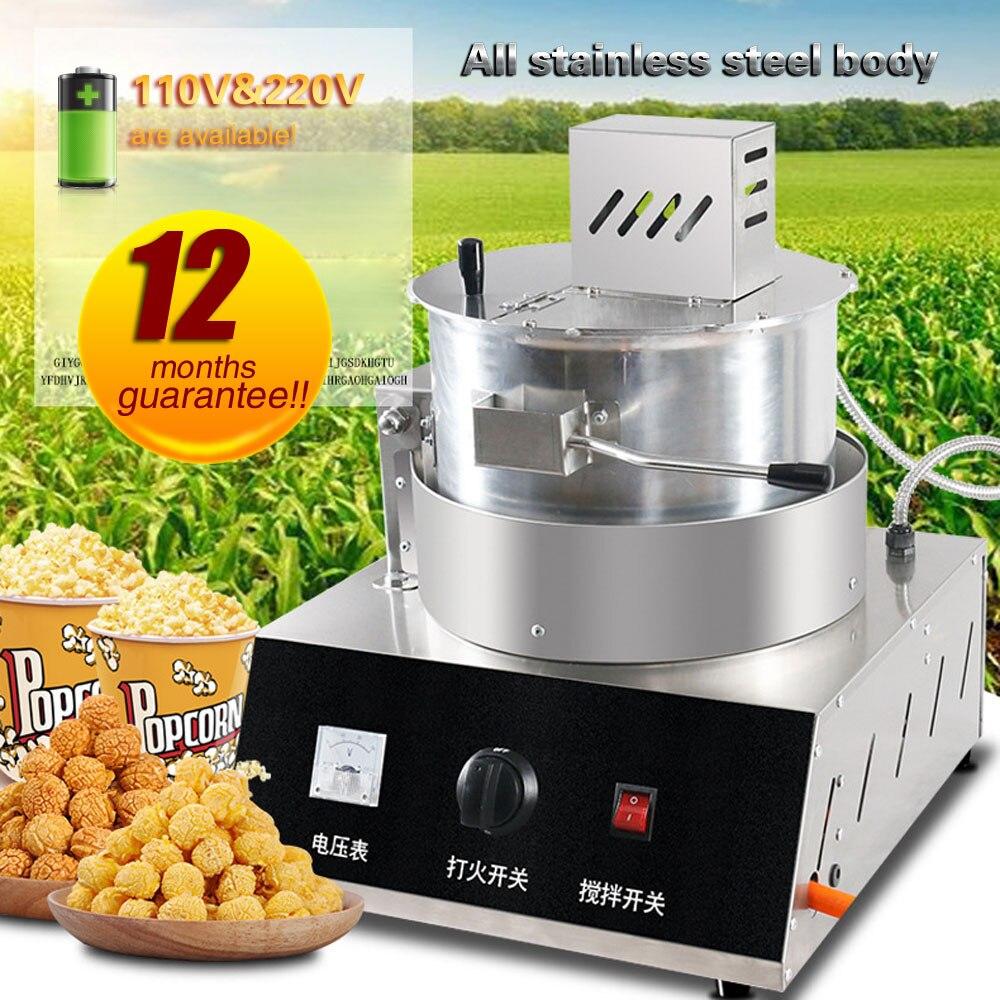 Fabricante de palomitas de maíz de acero inoxidable comercial Máquina de palomitas sola máquina de palomitas eléctrica 1 pieza nuevo