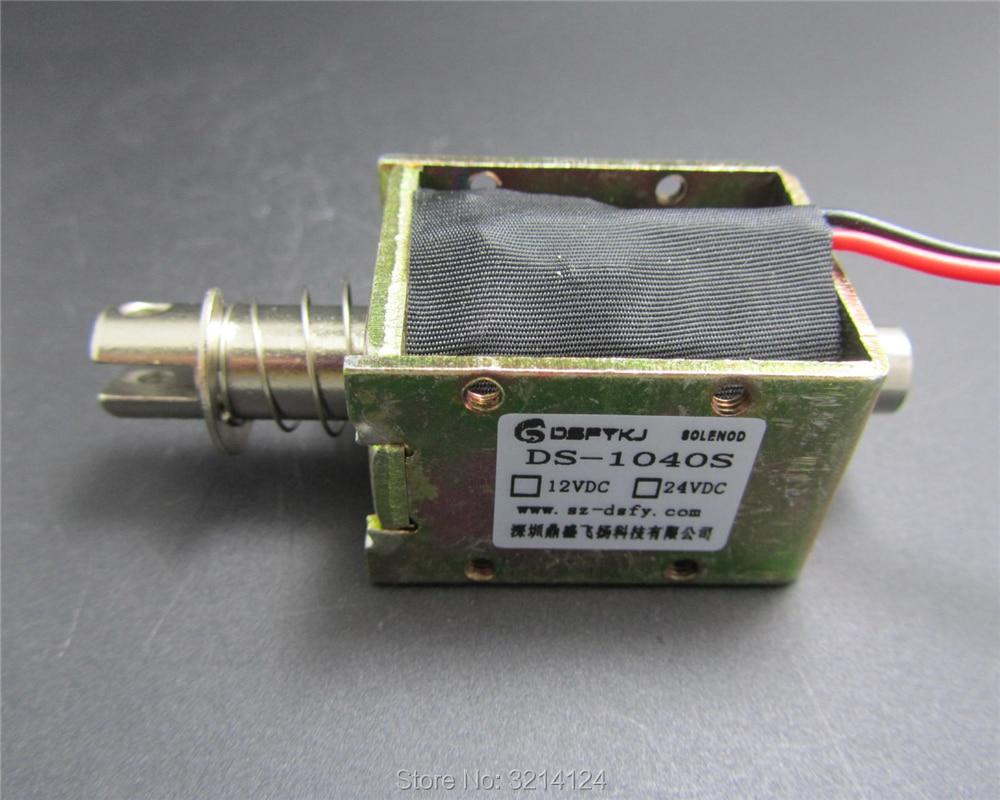 2020 ds-1040s через push-pull электромагнитный клапан, электронный замок, 12В/24В, ход 10 мм