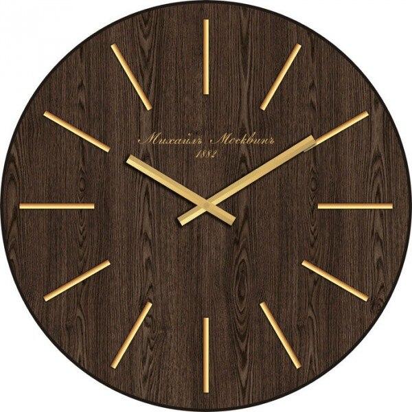 Настенные часы Михаил Москвин / деревянные качественная работа Украсит любой