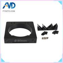 3D 프린터 부품 직경 80mm CNC 라우터 애드온 Mouting 키트 Workbee OX CNC Makita RT 0700C 용 알루미늄 라우터 스핀들 마운트 키트