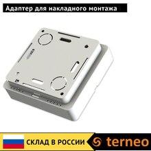Adapter Terneo do montażu naściennego w pomieszczeniu elektryczny termostat podczas ogrzewania folii na podczerwień lub podłogi kablowej w domu