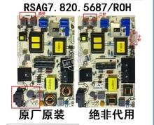 RSAG7.820.5687/ROH deux types 2 ou 4 broches alimentation pour écran LED55K370 HLL-4856WA T-CON connexion carte vidéo