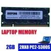 Laptop RAM 2 GB 2Rx8 PC2-5300S DDR2 4 gb 667 MHz 2G pc2 5300 für MacBook A1181 MB062 MB063 MB402 MB403 MD404 MB133 MB134 Notebook