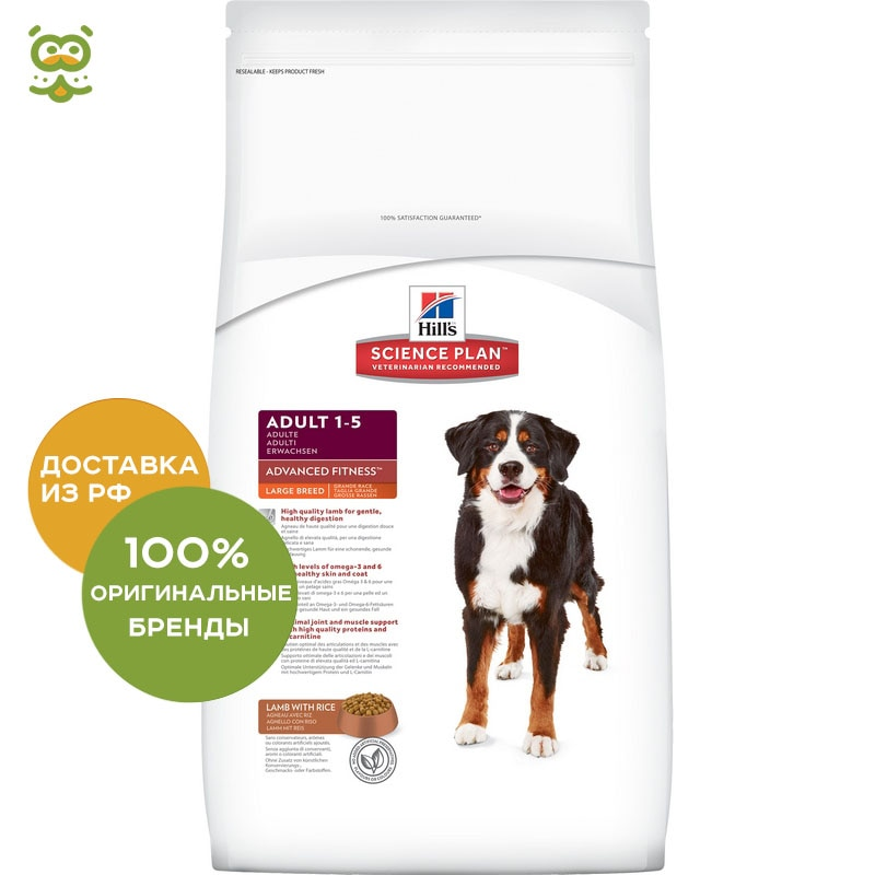 Plano de Ciência Hills de Fitness Avançado корм для собак крупных пород от 1 до 7 лет, Ягненок и рис, 12 кг.