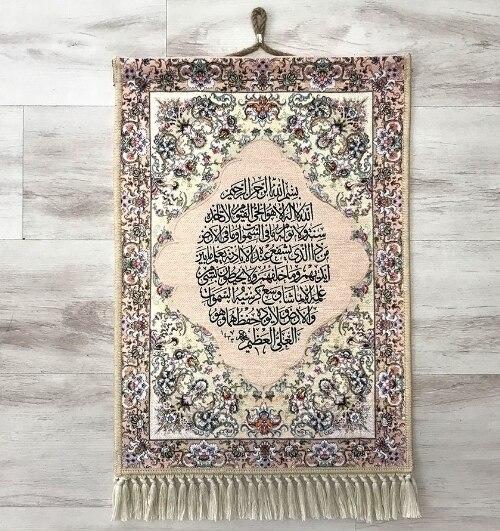 Else islam musulmán oración Arábica Escritura de etnia floral 3D estampado para regalo arte de pared cuerda colgante musulmán oración borla alfombra para tapiz